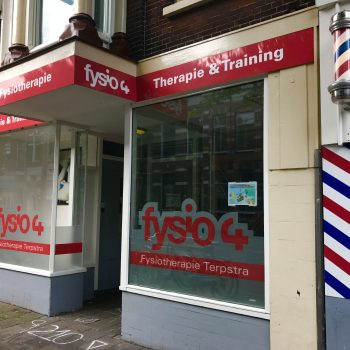 Fysio 4 Westersingel Groningen - toegang fysiopraktijk